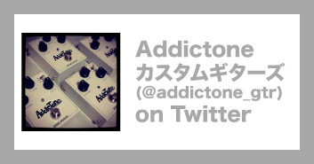 AddictoneTwitter